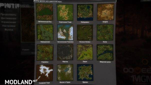 Maps Pack