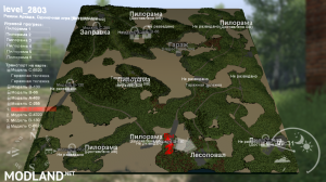 """Map """"Wet Case"""" v 1.0 for (v03.03.16), 4 photo"""