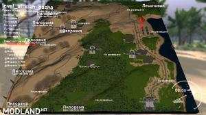 Map «African Pasha» v 1.0, 4 photo