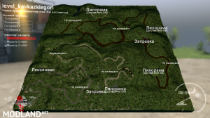 "Map ""Caucasus Mountains"" v 1.0 for v03.03.16, 5 photo"