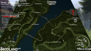 "Map ""Wild Road 2"" v 1.0 for (v03.03.16), 4 photo"