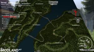 """Map """"Wild Road 2"""" v 1.0 for (v03.03.16), 4 photo"""