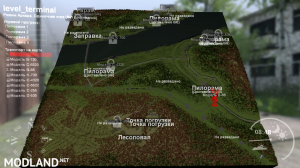"""The map """"Forest terminal"""" v 1.0 for (v03.03.16), 5 photo"""