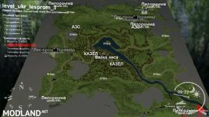 Map «Ukr.Les-prom 3: End of the season» v 1.0 for v03.03.16, 4 photo
