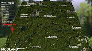"Map ""Waterfall"" version 1.0, 5 photo"