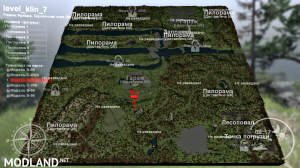"""Map """"Wedge 7"""" for (v03.03.16), 4 photo"""