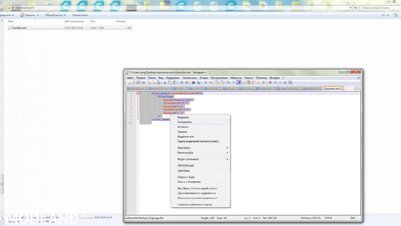Deciduous tree editor