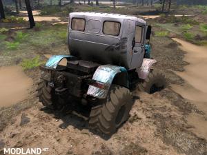 T150 Tractor KAZ 300 UVZ (Prototype)
