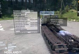 KamAZ-4310 Tracked for (v03.03.16), 2 photo
