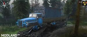 Ural-5920 (GSBT) for (v03.03.16), 1 photo
