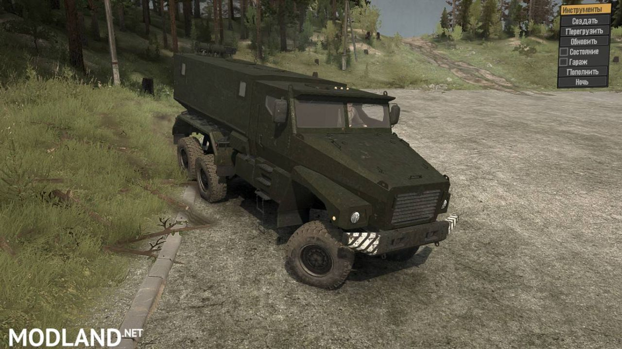 URAL TYPHOON [UPDATE] 29.11.17 - SPINTIRES: MUDRUNNER