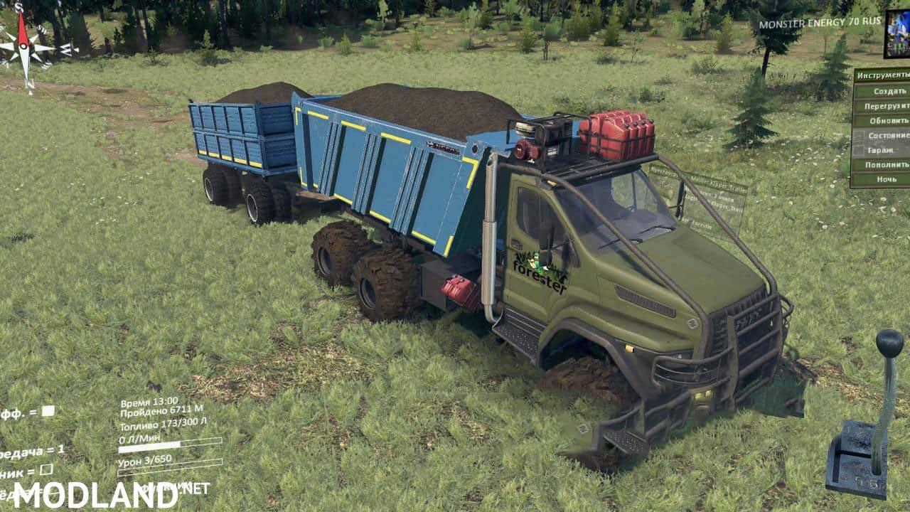 Ural Next Forester