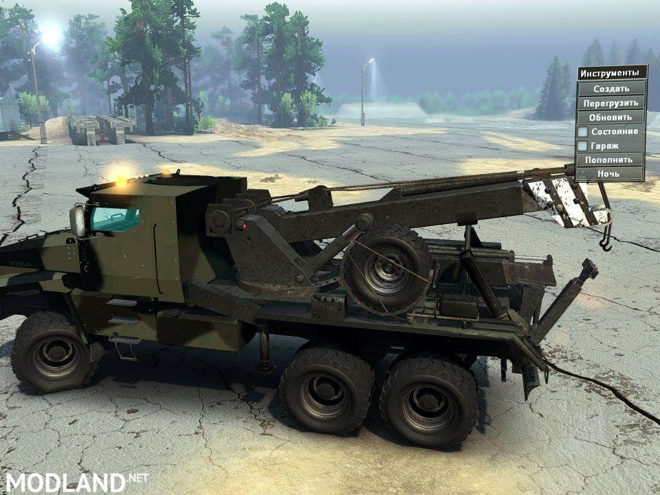 The Ural-63095 Typhoon