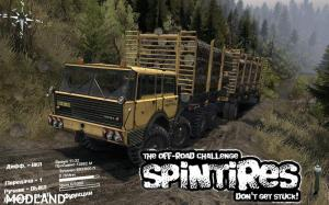 Tatra 813 Kolos Kings OFF ROAD v 1.2