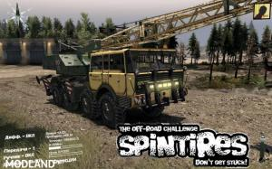 "Tatra 813 Kolos ""Kings OFF ROAD 2"" v 1.1"