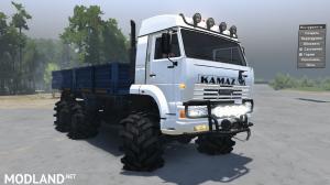 Kamaz 52114