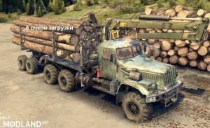 KRAZ-255 READER , 3 photo