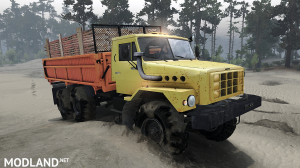 Ural-55223, 1 photo