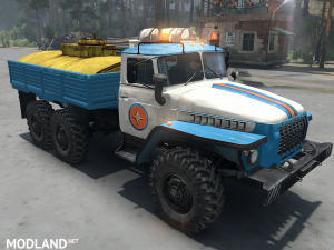 Ural Emergency Situations Ministry (default +) version 1.0 , 4 photo