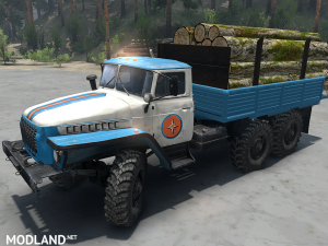 Ural Emergency Situations Ministry (default +) version 1.0 , 5 photo