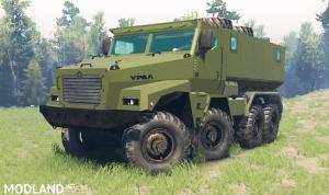 """Ural """"alligator"""" for Spintires 2014, 4 photo"""