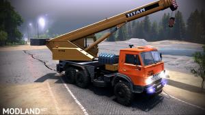 KamAZ 5510z