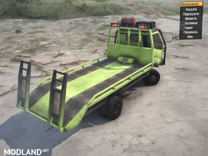 Hino 300 Series - 130HD for Spintires: MudRunner, 2 photo
