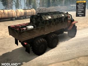 Ural Polarnik version 17.11.17 for Spintires: MudRunner (v07.11.17), 4 photo