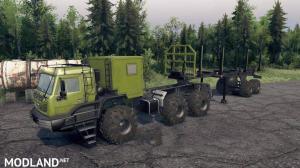 """Kamaz """"Artika"""" Truck v 1.0"""