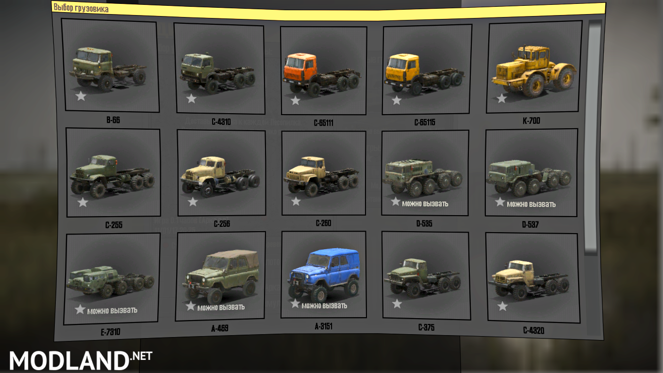 Mod Unlocked cars version 1 for Spintires: MudRunner