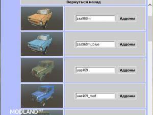 Map editor assistant v1.0 - Spintires: MudRunner