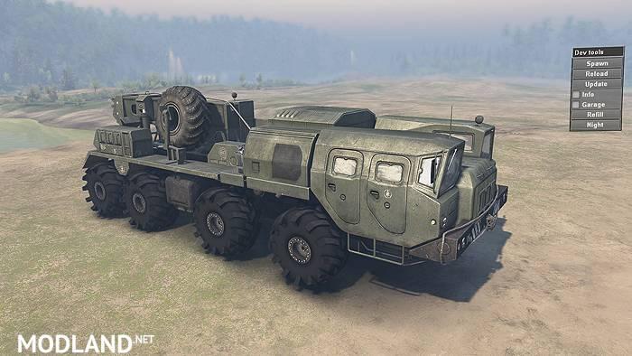 MAZ 7410 Truck Wheels