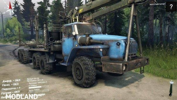Ural 432.010 Beta
