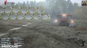 Hummer H1   v.03.03.16, 3 photo