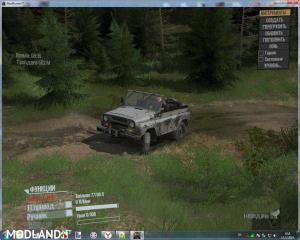 UAZ-469 CONVERTIBLE V10.06.19