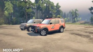 Landrover Discovery 3 Pack, 3 photo