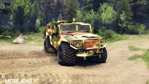 The GAZ 2975 Tiger camo, 1 photo