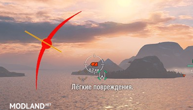 A bright indicator of damage direction for WOWS 0.7.9