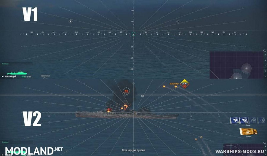 Sight R3D and detection markers for WoWs 0.7.7