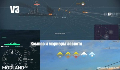 Sight R3D and detection markers for WoWs 0.7.7, 2 photo